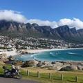 Reisen und Touren: Südafrika - Kapregion mit Gardenroute 2019 - Saison 1