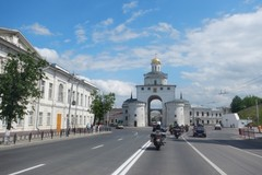 Motorcycle Tour: Trans-Siberia Moscow-Vladivostok