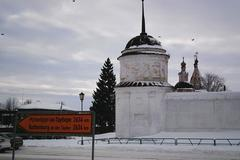 Reisen und Touren: Russland, Goldener Ring: Zarenkreml und Patriarchenklöster