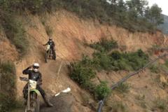 Motorcycle Tour: Columbia: 7-Day Enduro Tour