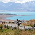 Reisen und Touren: Neuseeland Tour mit Option Nordinsel-Verlängerung 2018